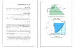 دانلود جزوه درسی ترمودینامیک رشته های تاسیسات و مکانیک دانشگاه صنعتی شریف PDF-1