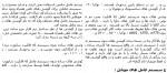 دانلود مقاله بررسی سیستم عامل های موبایل Word ورد و PPT پاورپوینت-1
