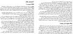 دانلود مقاله زبان PHP برای رشته مهندسی کامپیوتر Word ورد و PPT پاورپوینت-1