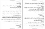 دانلود پی دی اف پروژه تجزیه و تحلیل سیستم بیمارستان 31 صفحه PDF-1