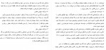 دانلود ورد پروژه کارآفرینی مدیریت کسب و کار 31 صفحه Word-1