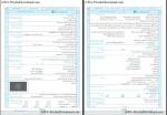 دانلود کتاب شب امتحان عربی یازدهم 52 صفحه PDF پی دی اف-1