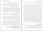 دانلود کتاب اندیشه اسلامی 1 جعفر سبحانی + نمونه سوالات 239 صفحه PDF-1