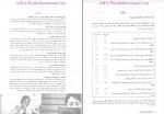 دانلود پی دی اف ترجمه کتاب اکتیو اسکیلز اینترو Active Skills For Reading Intro ویرایش سوم 190 صفحه PDF-1