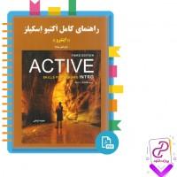 دانلود پی دی اف ترجمه کتاب اکتیو اسکیلز اینترو Active Skills For Reading Intro ویرایش سوم 190 صفحه PDF