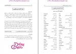 دانلود پی دی اف کتاب زبان تخصصی مهندسی عمران و معماری علی قربانی 336 صفحه PDF-1