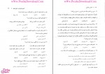دانلود پی دی اف کتاب فارسی عمومی علی اکبر ابراهیمی 180 صفحه PDF-1