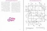 دانلود پی دی اف کتاب رسم فنی و نقشه کشی جامع عمران حسین زمرشیدی 310 صفحه PDF-1