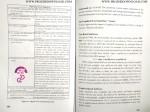 دانلود کتاب زبان تخصصی کامپیوتر special english for the students of computer منوچهر حقانی 235 صفحه PDF-1