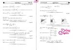 دانلود پی دی اف کتاب آمار و احتمالات مهندسی مدرسان شریف ویژه رشته های برق و کامپیوتر 106 صفحه PDF-1