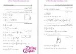 دانلود پی دی اف کتاب مکانیک سیالات راهیان ارشد جلد اول دکتر بهزاد خداکرمی 704 صفحه PDF-1