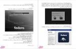 دانلود پی دی اف جزوه آزمایشگاه سیستم عامل رشته کامپیوتر 54 صفحه PDF-1