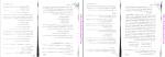 دانلود پی دی اف جزوه اخلاق خانواده 149 صفحه PDF-1