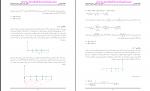دانلود پی دی اف جزوه اقتصاد مهندسی 62 صفحه PDF-1