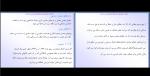 پی دی اف جزوه آنالیز عددی یک 430 صفحه PDF-1