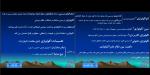 دانلود پی دی اف جزوه اکولوژی عمومی 66 صفحه PDF-1