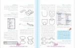 دانلود پی دی اف جزوه آموزش نرم افزار Mechanical Desktop (فارسی) 222 صفحه PDF-1