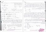 دانلود پی دی اف جزوه طراحی اجزا 1 از استاد امیری 65 صفحه PDF-1
