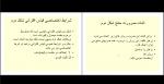 پی دی اف جزوه منطق دو 178 صفحه PDF-1