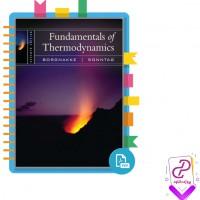 دانلود پی دی اف کتاب ترمودینامیک 913 صفحه PDF