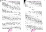 دانلود پی دی اف کتاب انسان خردمند ( نیک گرگین) 544 صفحه PDF-1