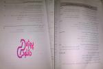 دانلود پی دی اف کتاب اقتصاد کلان دکتر محسن نظری ویرایش سوم 344 صفحه PDF-1