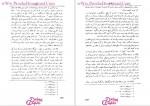 دانلود پی دی اف کتاب الهی دانته سه (دانته آلیگیری) 665 صفحه PDF-1