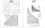 دانلود پی دی اف کتاب تاسیسات مکانیکی (سید مجتبی طباطبایی) 542 صفحهPDF-1