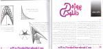 دانلود پی دی اف کتاب چگونه معمارانه طراحی کنیم جلد دوم احسان طایفه 77 صفحه PDF-1