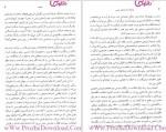 دانلود پی دی اف کتاب فرهنگ اندیشه های اسلامی 630 صفحه PDF-1