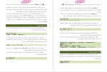 دانلود پی دی اف کتاب آموزش پایتون 334 صفحه PDF-1