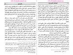دانلود پی دی اف کتاب تاریخ تفکر اسلامی در هند عزیز احمد 275 صفحه PDF-1