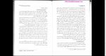 دانلود پی دی اف کتاب حقوق مدنی (3)تعهدات 126 صفحه PDF-1