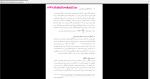 دانلود پی دی اف کتاب توسعه اقتصاد و برنامه ریزی 351 صفحه PDF-1