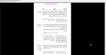 دانلود پی دی اف کتاب قانون مدنی در نظم حقوقی کنونی 850 صفحه PDF-1