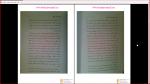 دانلود پی دی اف کتاب هفت قانون معنوی موفقیت 92 صفحه PDF-1