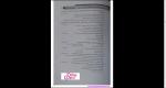 دانلود پی دی اف کتاب حقوق مدنی (6)عقود معین 213 صفحه PDF-1