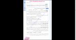دانلود پی دی اف کتاب جمع بندی ریاضیات گسسته و آمار و احتمال 268 صفحه PDF-1