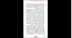 دانلود پی دی اف کتاب سیندخت 310 صفحه PDF-1