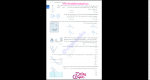 دانلود پی دی اف کتاب فیزیک تجربی( فیزیک پلاس) 212 صفحه PDF-1