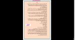 دانلود پی دی اف کتاب شبح اپرا 142 صفحه PDF-1