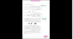 دانلود پی دی اف کتاب مبانی شیمی آلی 281 صفحه PDF-1