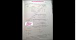 دانلود پی دی اف کتاب راهنما و حل مسائل شیمی آلی 228 صفحه PDF-1