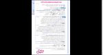 دانلود پی دی اف کتاب جمع بندی عربی 350 صفحه PDF-1