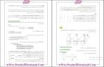 دانلود پی دی اف جزوه آموزش نرم افزار Pv Elite برای طراحی مخزن تحت فشار 658 صفحه PDF-1