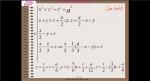دانلود پی دی اف جزوه ریاضی عمومی2 (رویه ها) 333 صفحه PDF-1