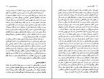 دانلود پی دی اف کتاب تالکوت پارسونز ترجمه احمد تدین 185 صفحه PDF-1
